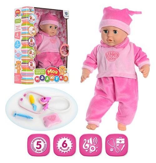 Детский пупс Limo toy M 2051
