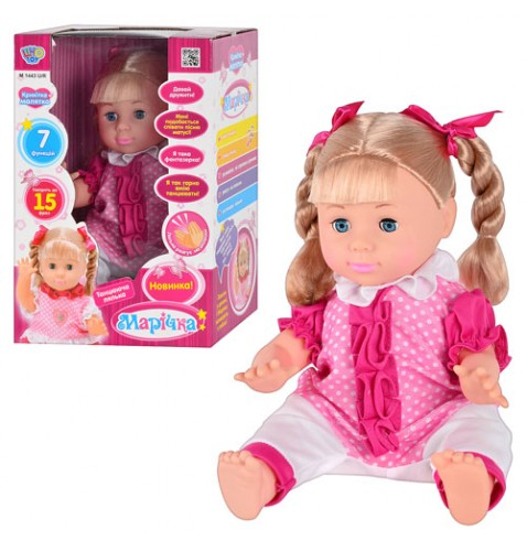 Кукла Limo toy Маричка M 1443